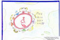 Муниципальный конкурс художественного творчества «Мир добра»