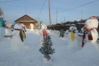 Конкурс на лучший зимний городок