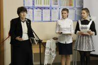 Открытие музея в Верхнеаремзянской СОШ
