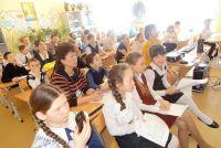 V областной форум «Большая перемена»
