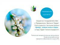 c_200_150_16777215_00_images_2020_29_04_1.jpg