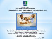 c_200_150_16777215_00_images_events_00_2013_nov_12.png