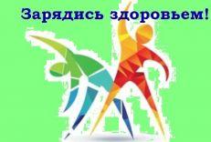 c_231_156_16777215_00_images_2020_11_11_3_1.jpg