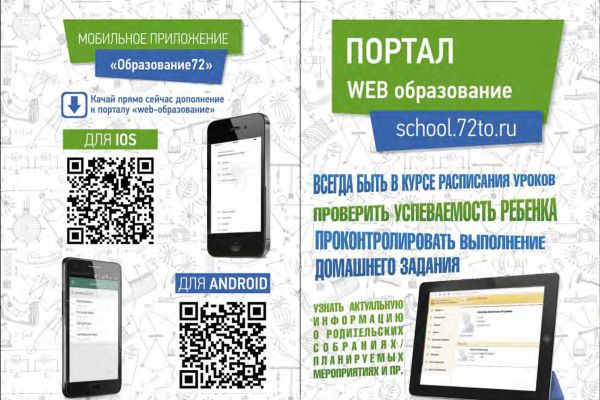 c_600_400_16777215_00_images_banners_pril1.jpg